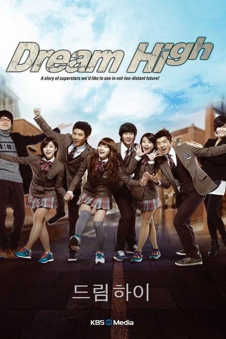 Dream High 1 ตอนที่ 1-16 ซับไทย [จบ] : มุ่งสู่ดาว ก้าวตามฝัน ปี 1 HD 1080p