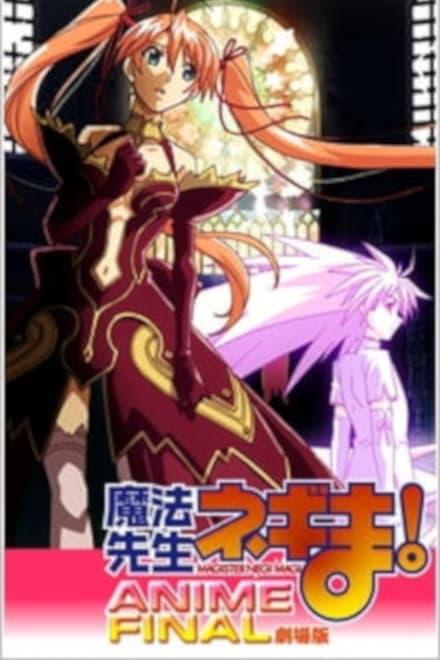 Magister Negi Magi - Anime Final