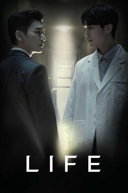 Life ตอนที่ 1-16 ซับไทย [จบ] | ค่าชีวิต HD 1080p