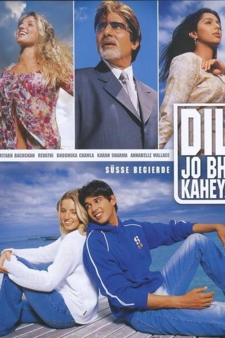 Dil Jo Bhi Kahey - Süße Begierde