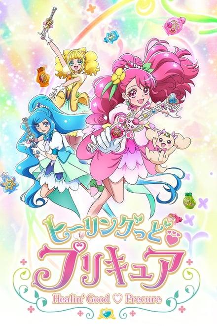Pretty Cure Healin' Good