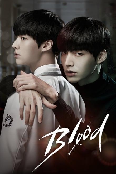 Blood ตอนที่ 1-20 ซับไทย/พากย์ไทย [จบ] | เทพบุตรแวมไพร์ HD 1080p