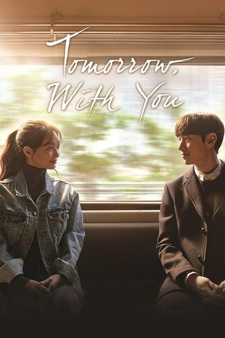 Tomorrow with You ตอนที่ 1-16 ซับไทย/พากย์ไทย [จบ] : พรุ่งนี้ยังมีเธอ HD