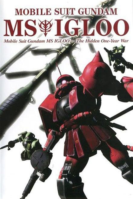 Mobile Suit Gundam MS IGLOO: The Hidden One Year War