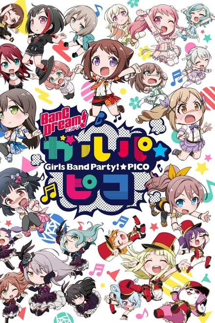 BanG Dream! Girls Band Party!☆PICO
