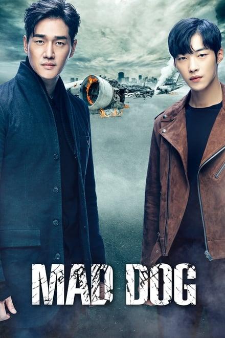 Mad Dog ตอนที่ 1-16 ซับไทย [จบ] HD 1080p