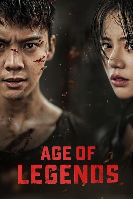Age of Legends ตอนที่ 1-47 ซับไทย [จบ] HD