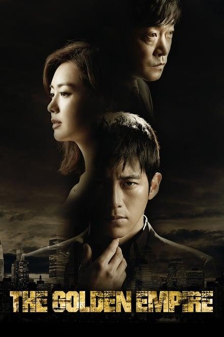 Empire of Gold ตอนที่ 1-24 พากย์ไทย [จบ]   โคตรคนโค่นอิทธิพลเดือด HD