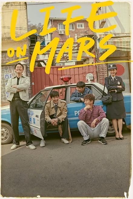 Life on Mars ตอนที่ 1-16 ซับไทย [จบ] HD 1080p
