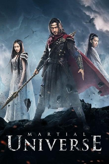 Martial Universe ตอนที่ 1-60 ซับไทย [จบ] | มหายุทธหยุดพิภพ HD