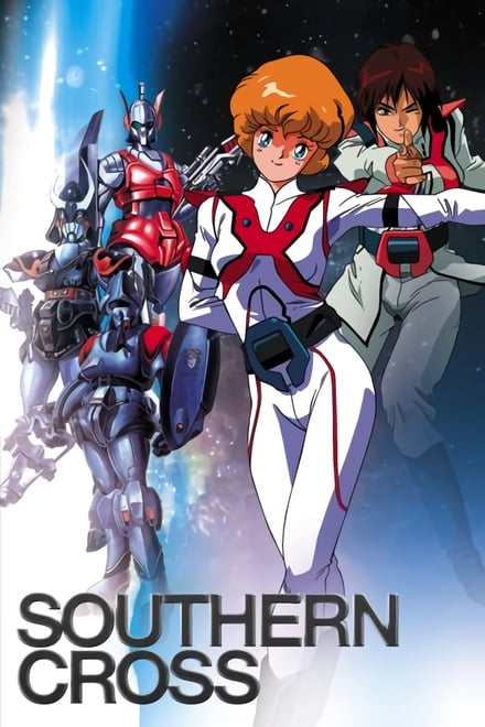 Super Dimension Cavalry Southern Cross