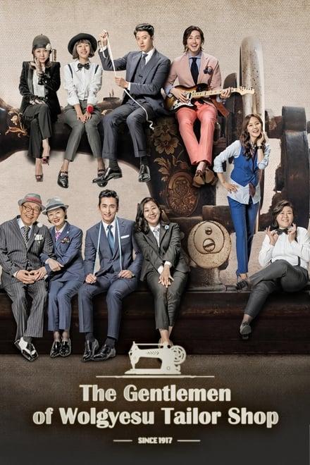 The Gentlemen of Wolgyesu Tailor Shop ตอนที่ 1-54 ซับไทย [จบ] HD 1080p