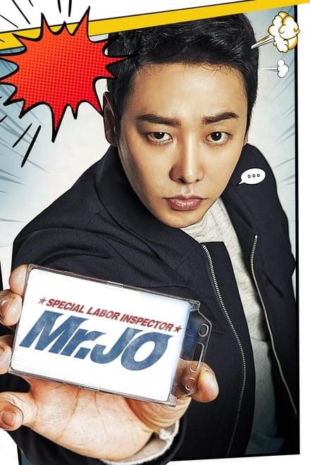 Special Labor Inspector, Mr. Jo ตอนที่ 1-32 ซับไทย [จบ] HD 1080p