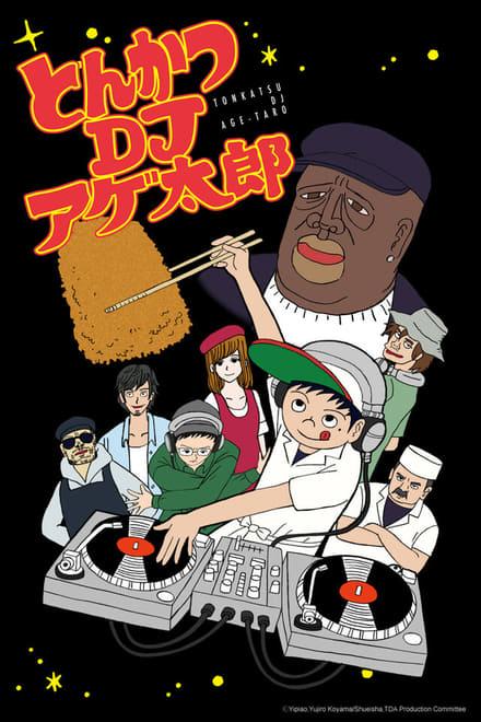 Tonkatsu DJ Agetarō