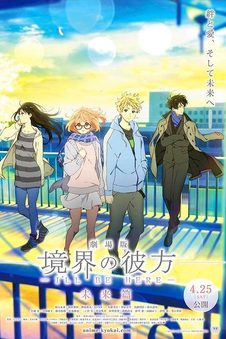 Beyond the Boundary:  I'll Be Here - Die Zukunft