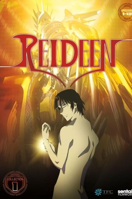 REIDEEN
