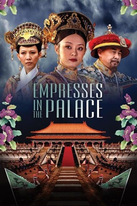 The Legend of Zhen Huan ตอนที่ 1-54 พากย์ไทย [จบ] | เจินหวน จอมนางคู่แผ่นดิน HD 1080p