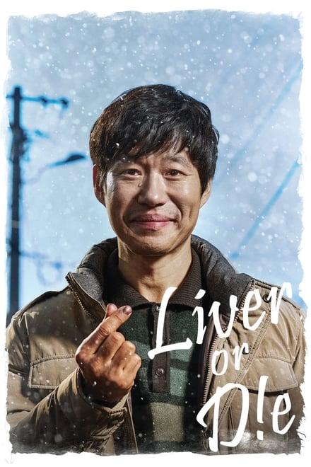 What's Wrong, Poongsang? ตอนที่ 1-40 ซับไทย [จบ] HD 1080p