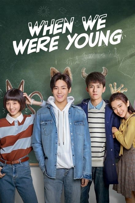 When We Were Young ตอนที่ 1-24 ซับไทย [จบ] HD