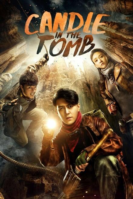 Candle in the Tomb ตอนที่ 1-21 ซับไทย/พากย์ไทย [จบ] | นักล่าสุสานต้องสาป | HD 1080p