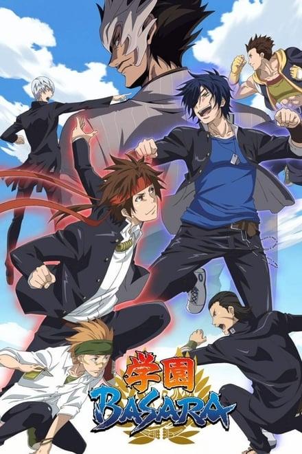 Gakuen Basara - Samurai High School