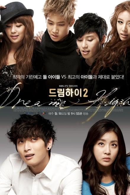 Dream High 2 ตอนที่ 1-16 ซับไทย [จบ] HD 1080p