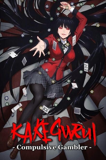 Kakegurui Season 1-2 ตอนที่ 1-24 ซับไทย [จบ] | โคตรเซียนโรงเรียนพนัน HD 1080p