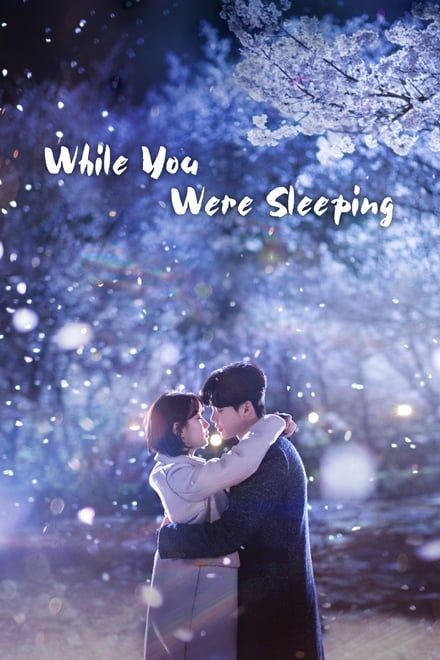While You Were Sleeping ตอนที่ 1-16 ซับไทย/พากย์ไทย [จบ]   ลิขิตฝันฉันและเธอ HD 1080p