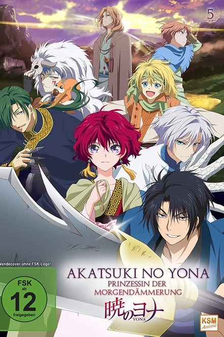 Akatsuki no Yona: Prinzessin der Morgendämmerung