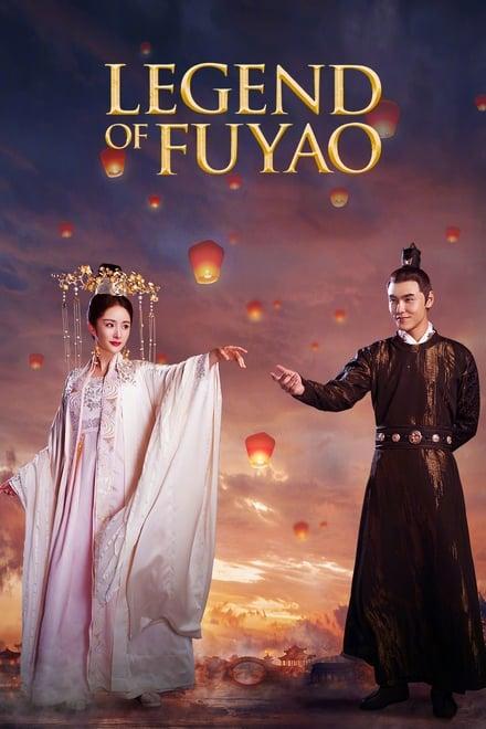 Legend of Fuyao ตอนที่ 1-66 ซับไทย/พากย์ไทย [จบ] | จอมนางเหนือบัลลังก์ | HD 1080p