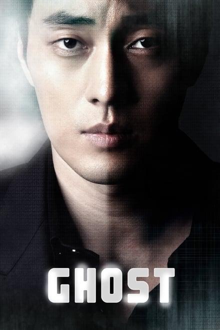 Ghost ตอนที่ 1-20 ซับไทย [จบ] HD