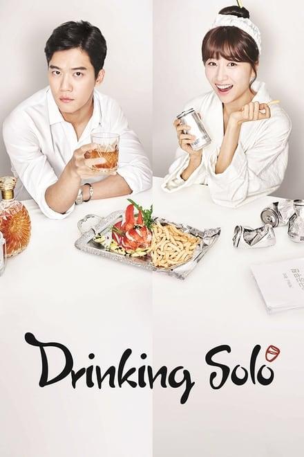 Drinking Solo ตอนที่ 1-16 ซับไทย [จบ] : รินรักหมดใจ HD