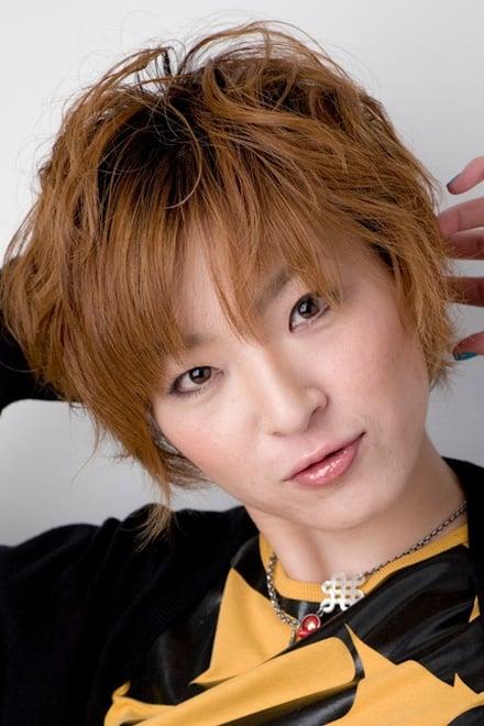 Ai Terashima