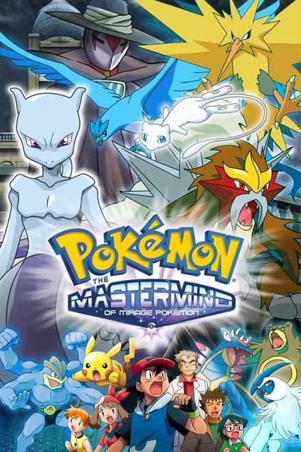 Pokémon: Das Superhirn der Mirage-Pokémon