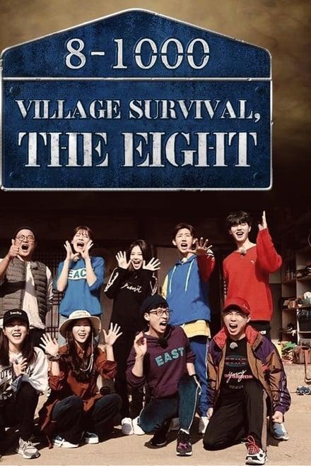 Village Survival, The Eight 1-2 ตอนที่ 1-12 ซับไทย HD 1080p