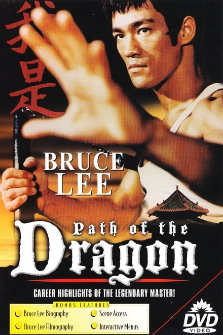 The Path of the Dragon