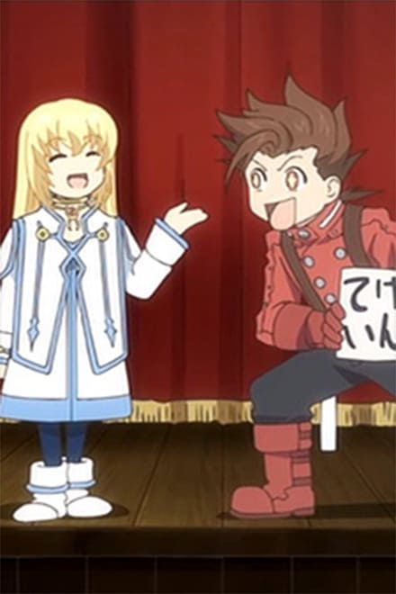 Tales of Symphonia The Animation: Kratos-sensei no Private Lesson