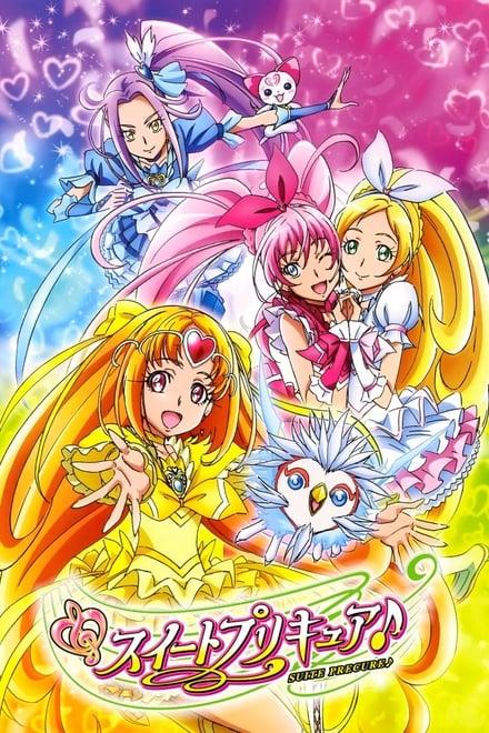 Pretty Cure Suite