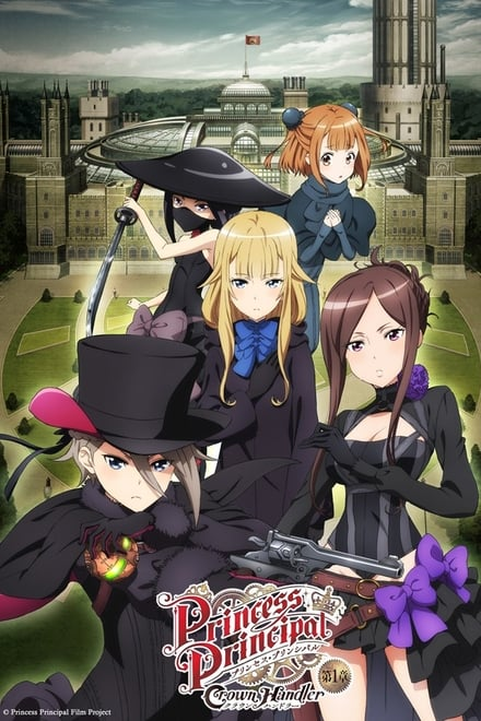 Princess Principal Crown Handler: Chapter 1