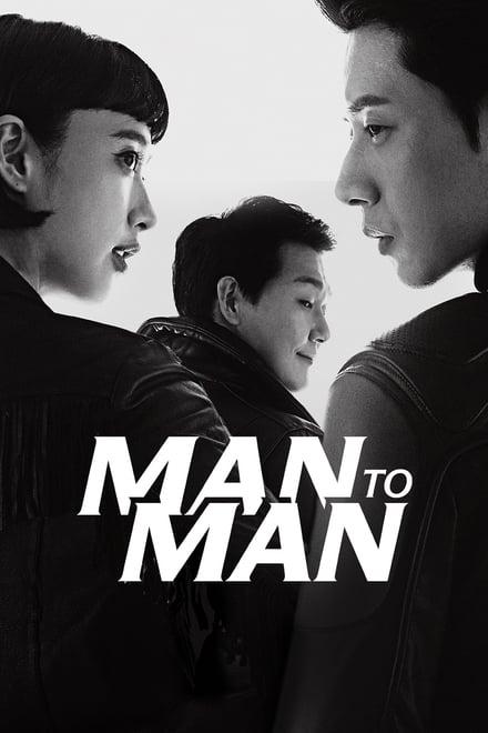 Man to Man ตอนที่ 1-16 ซับไทย/พากย์ไทย [จบ] | สุภาพบุรุษสายลับ HD 1080p