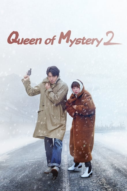 Queen of Mystery 2 ตอนที่ 1-16 ซับไทย [จบ] HD 1080p