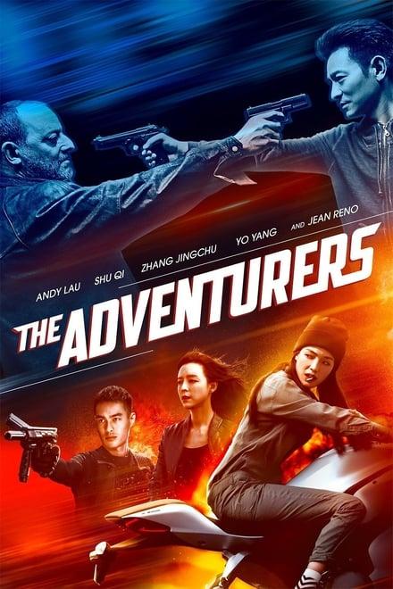 The Adventurers (2017) แผนโจรกรรมสะท้านฟ้า