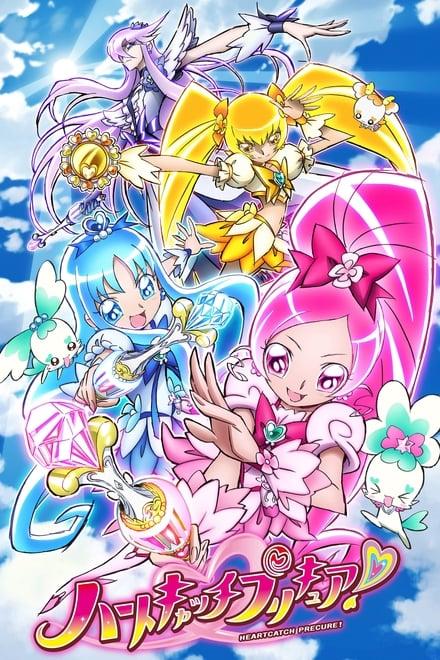 Pretty Cure Heartcatch