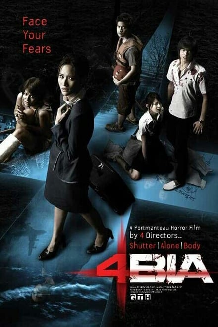 4bia (2008) 4 แพร่ง