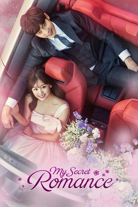 My Secret Romance ตอนที่ 1-13 ซับไทย/พากย์ไทย [จบ] | วุ่นรักวันไนท์สแตนด์ HD 1080p
