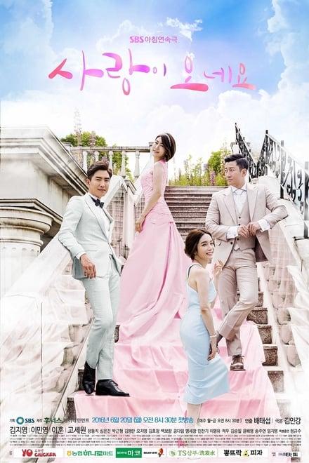 Here Comes Love ตอนที่ 1-120 ซับไทย [จบ] HD 1080p