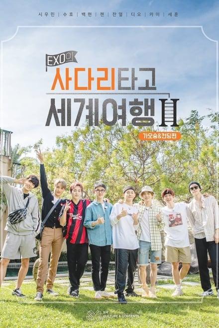 EXO's Travel the World on Ladder Season 2 ตอนที่ 1-50 ซับไทย [จบ] HD 1080p