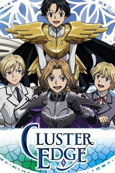 Cluster Edge