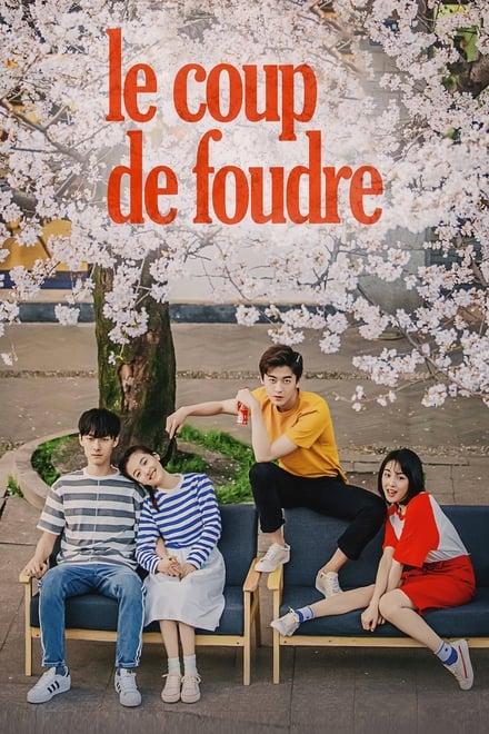 Le Coup de Foudre ตอนที่ 1-35 ซับไทย [จบ] | ฉันไม่ชอบทั้งโลก ฉันชอบแค่เธอคนเดียว HD 1080p