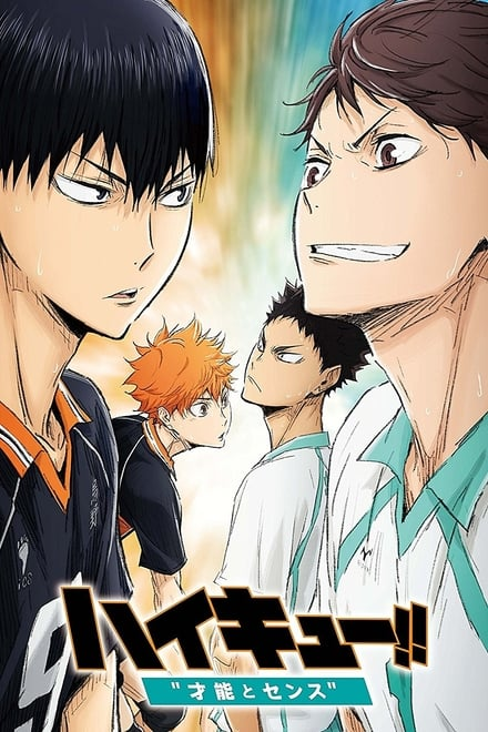 Haikyu!! Movie 3 - Talent Und Gespür